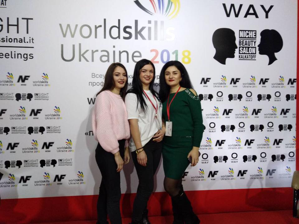 WORLDSKILLS UKRAINE